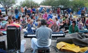 На мысе Сарыч пройдет эзотерический фестиваль «Сказочный город»