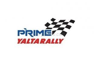 Ялта ждет Prime Yalta Rally