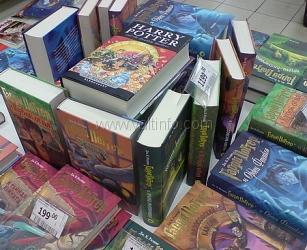 Подари книгу библиотеке