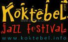 Через неделю стартует десятый Koktebel Jazz Festival