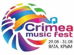 В Ялте открылся Crimea Music Fest