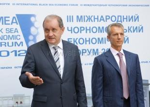 Американцы помогут Крыму повысить экобезопасность