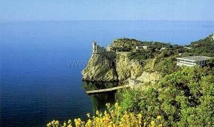 В городах Украины рекламируют бархатный сезон в Крыму