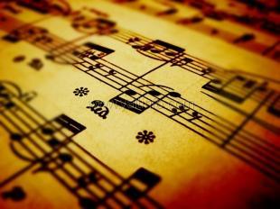 В Ялте пройдет конкурс композиторов