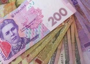 За курортный сезон в местные бюджет Большой Ялты поступило 234 млн. грн.