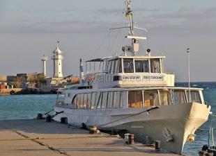 Морской торговый порт в Ялте проверяли на уровень безопасности